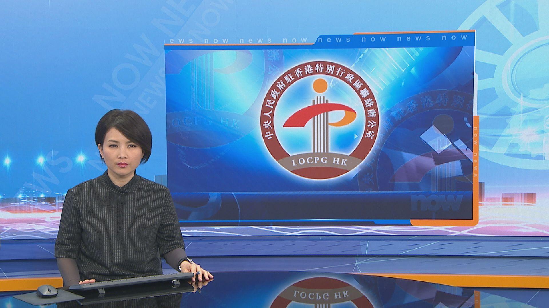 王志民:香港不能成為國家法外之地
