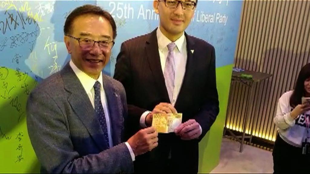 田北俊捐一千元支持調查UGL事件