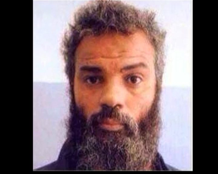 利比亞譴責美國拘捕哈塔拉