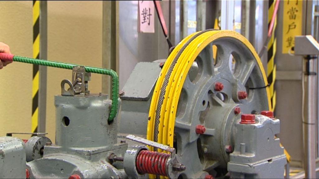 荃灣升降機事故 專家指纜坑磨蝕導致滑纜