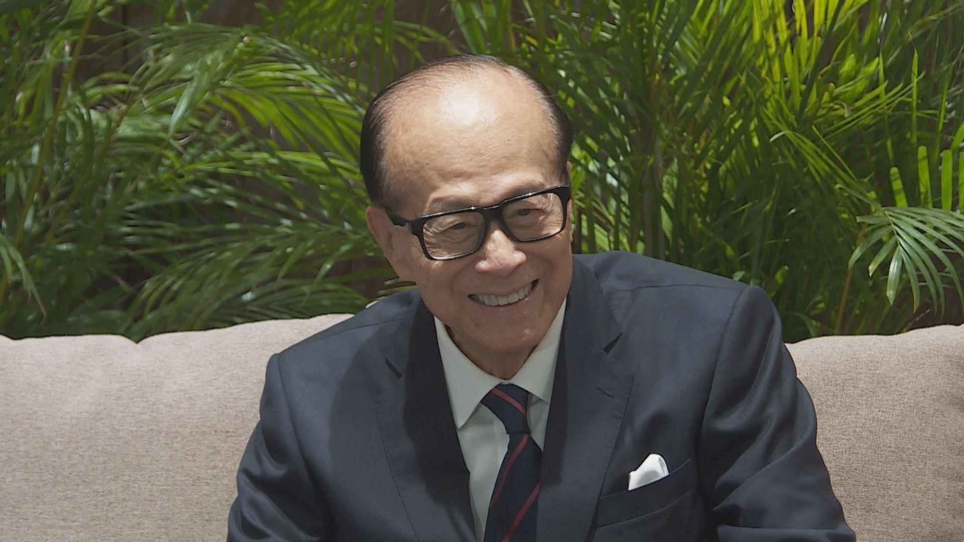 李嘉誠基金會捐1億元支援武漢前線醫護
