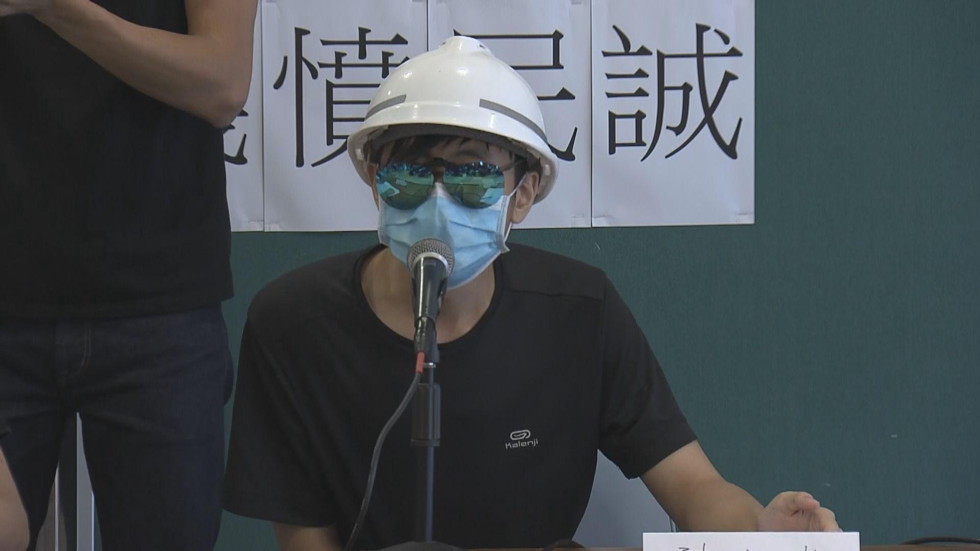 民間記者會:林鄭應到示威現場聆聽訴求