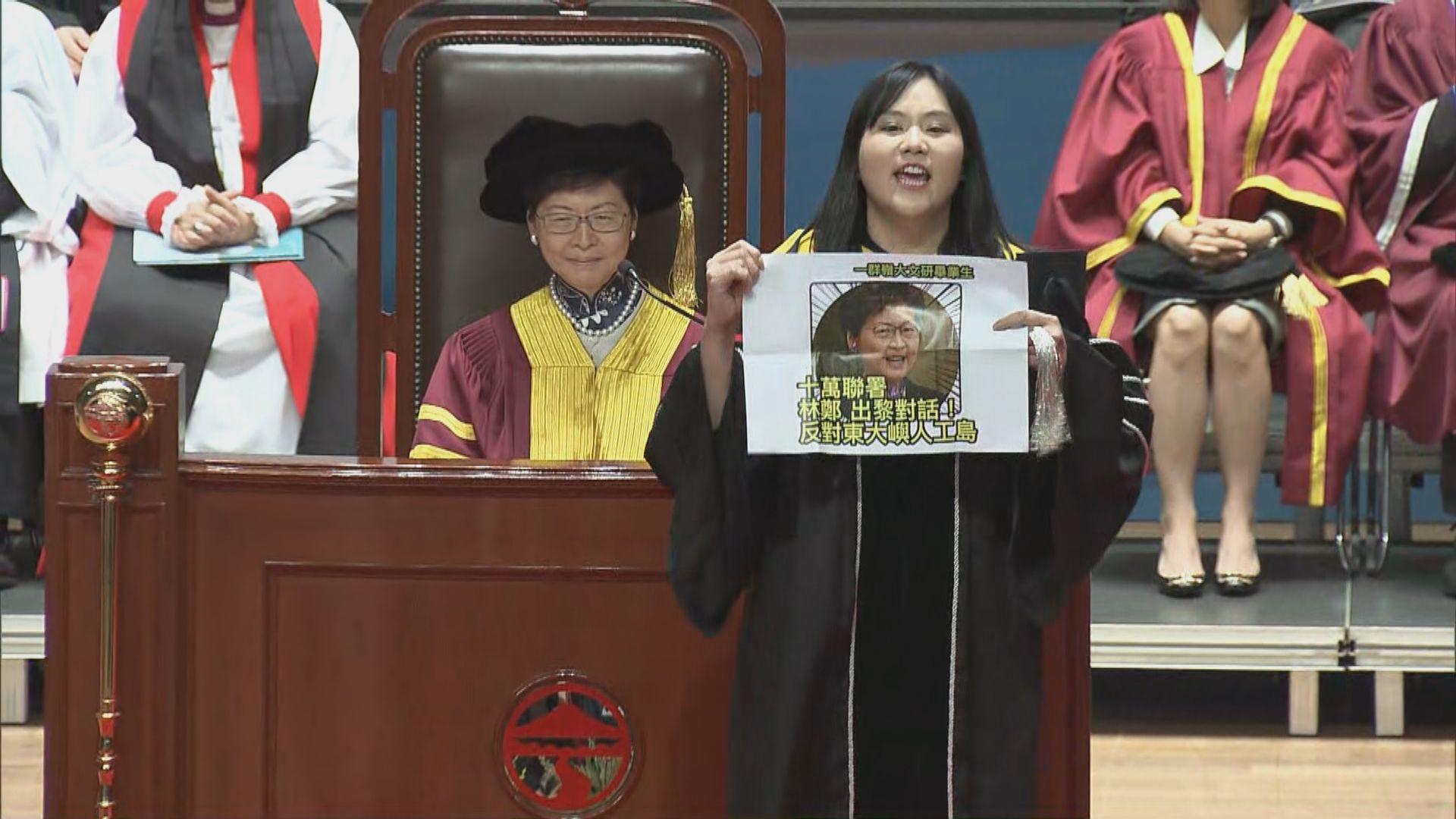 嶺南大學畢業禮有學生奏國歌後示威