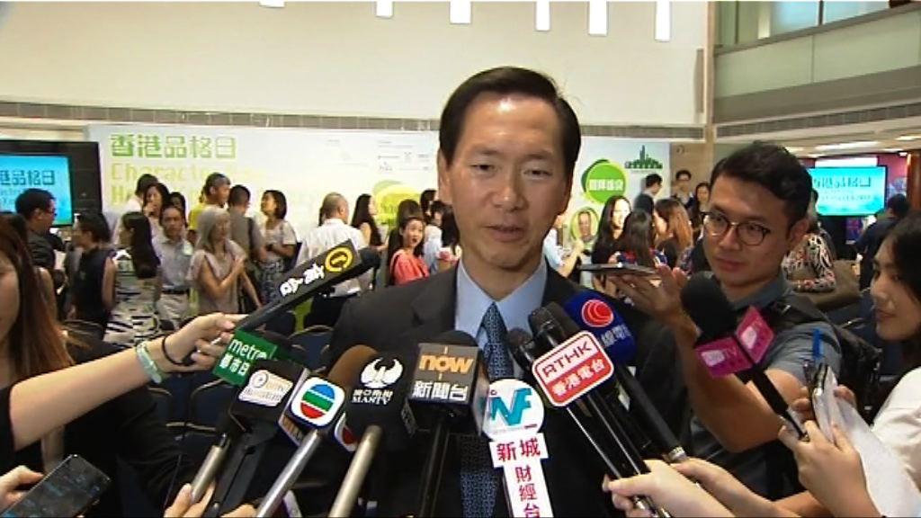 陳智思:校園可討論港獨為何不可行