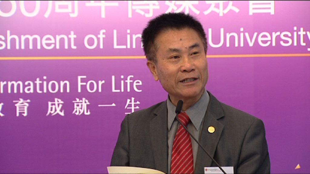 嶺南大學校長鄭國漢獲續約五年