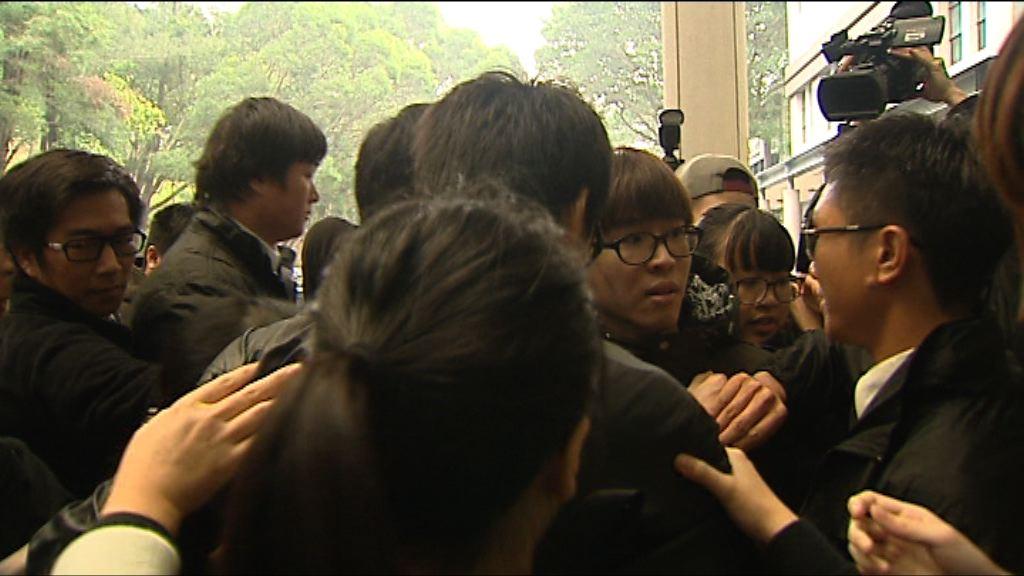 圍堵嶺大校董會同學被要求出席紀律聆訊