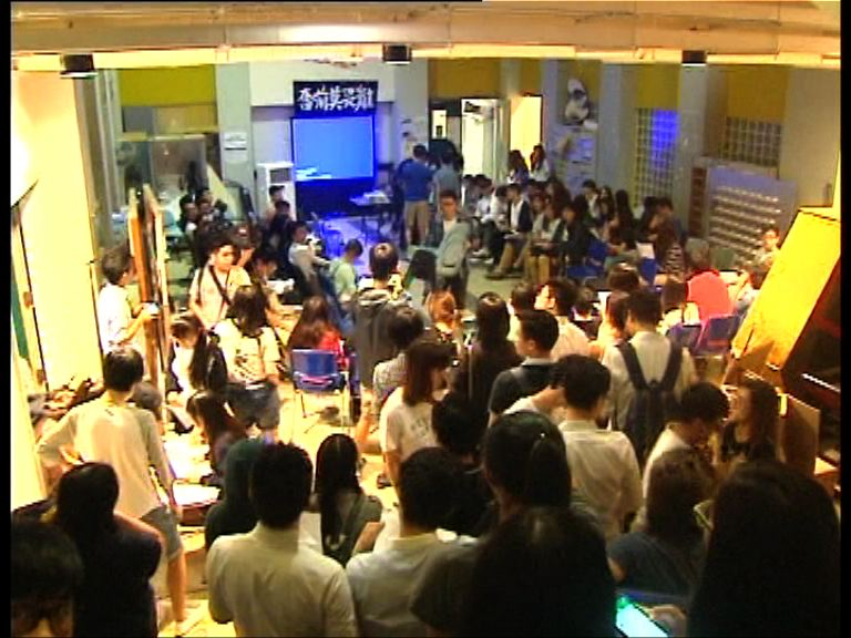 嶺南大學學生會討論抗議行動