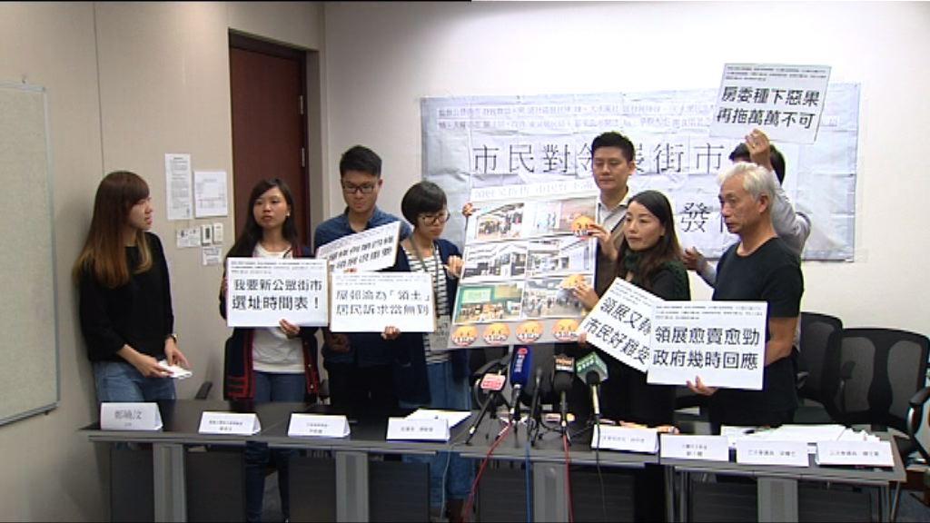 調查:9成市民不滿領展出售商場