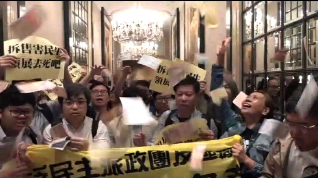 泛民政團抗議領展拆售商場