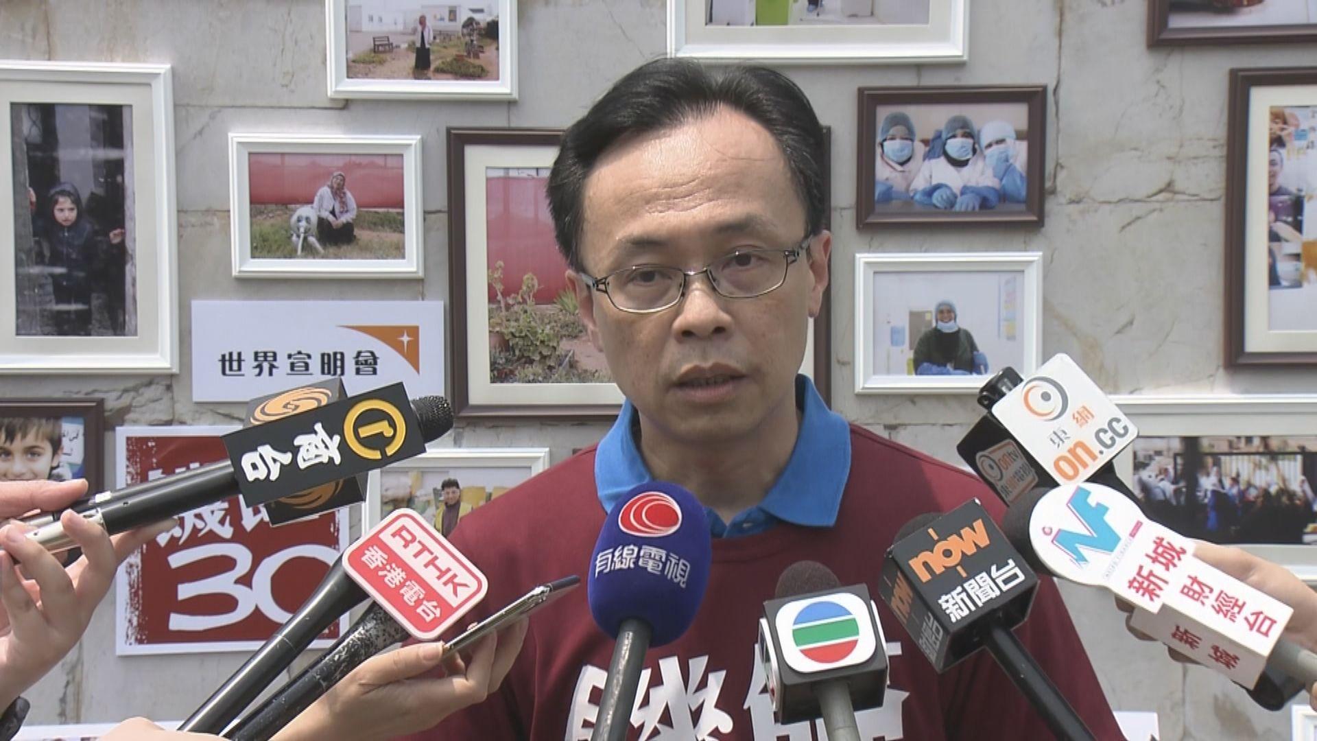 聶德權:選民登記冊消失兩年多未有通報做法不能接受
