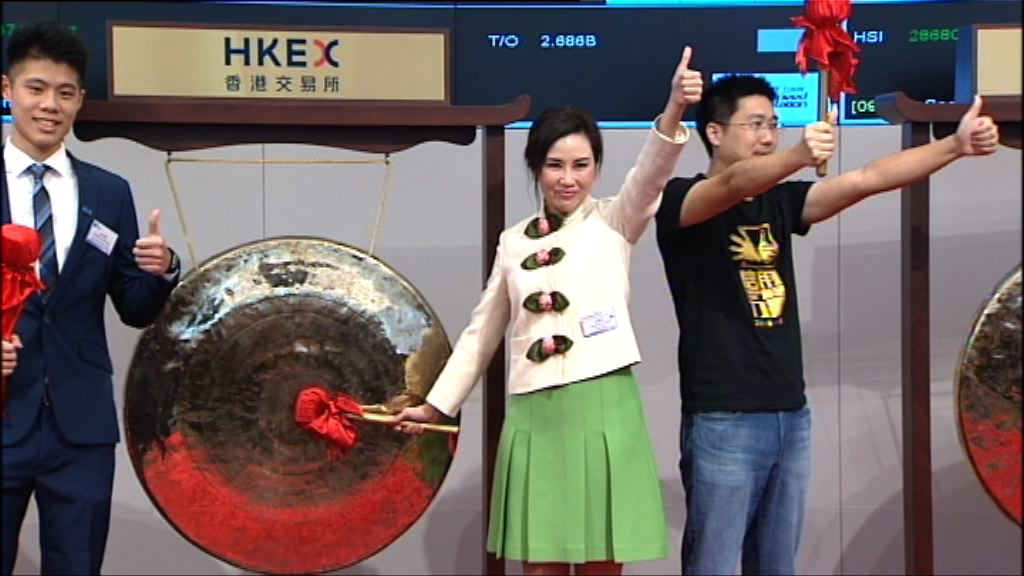 【7月新股市場熾熱】精英匯首掛炒高22%