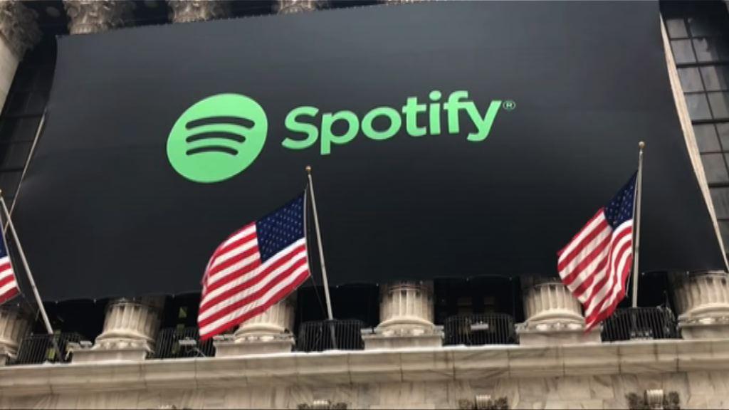 【搶閘減持】Spotify首掛Sony速賺近10億美元