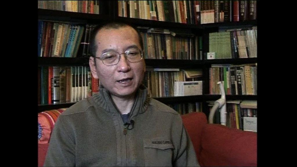 劉曉波患肝癌 劉霞指他不能做手術及化療