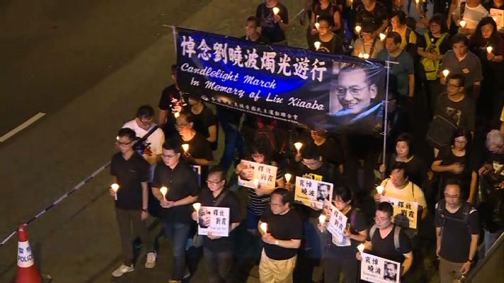支聯會辦集會遊行悼劉曉波 促釋放劉霞
