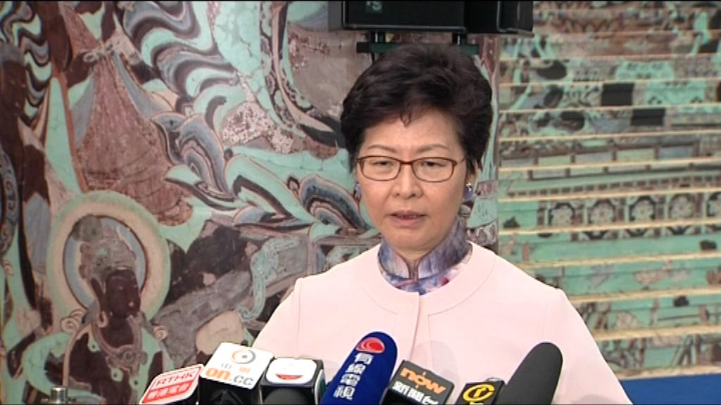 林鄭:劉霞到德國治病體現人道主義