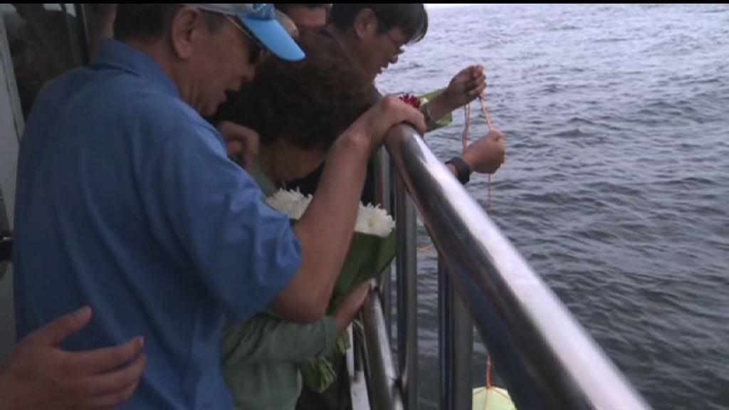 劉曉波骨灰撒入大海 當局公開海葬片段