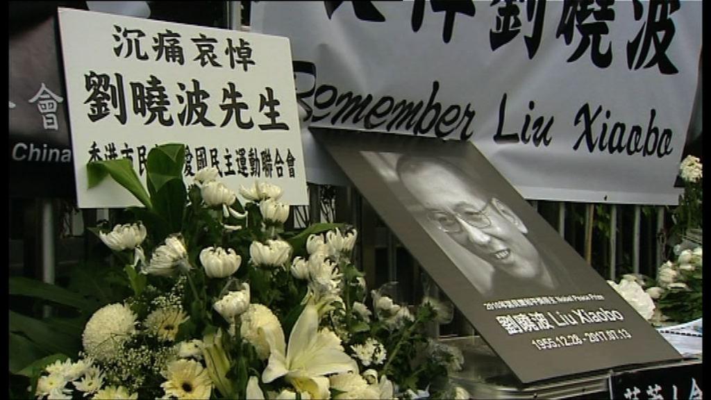 支聯會將舉辦燭光遊行悼念劉曉波