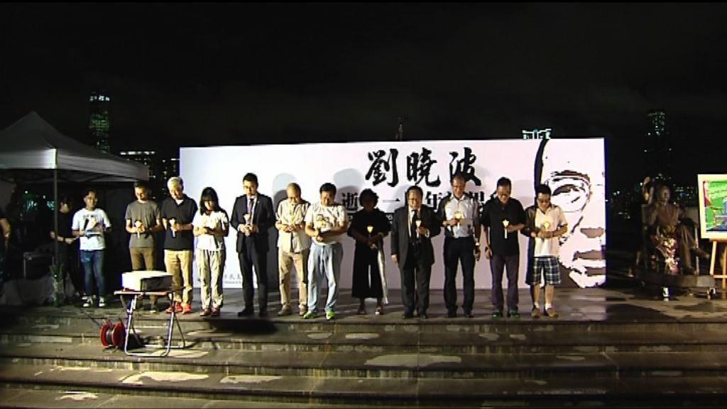 劉曉波逝世一周年 支聯會舉行追思會