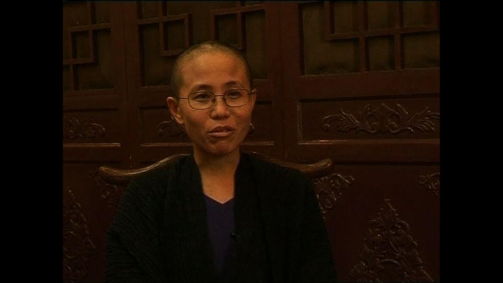 分析相信劉霞會持續被監控或軟禁