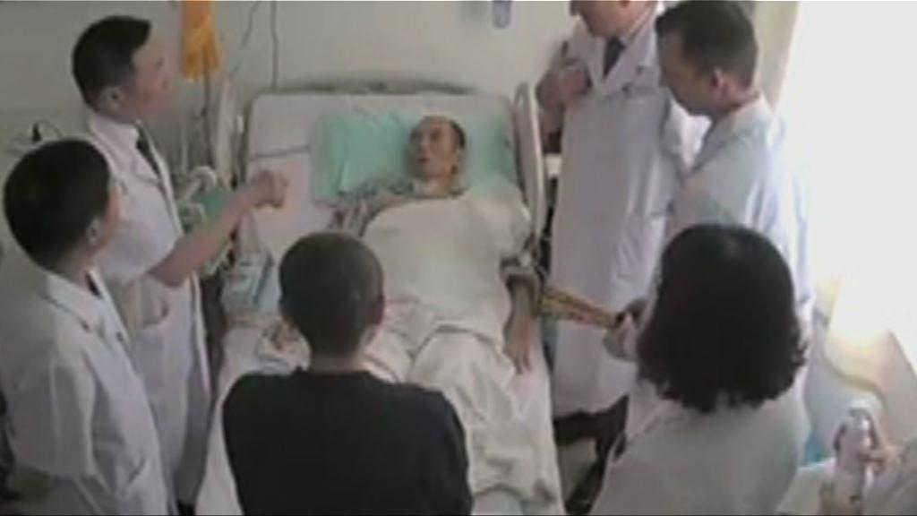 據報劉曉波家屬拒發出國治療轉運不安全聲明