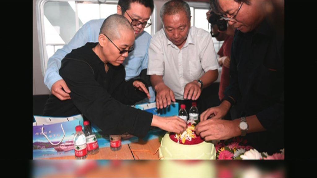 團體發起本周三為劉曉波辦全球公祭