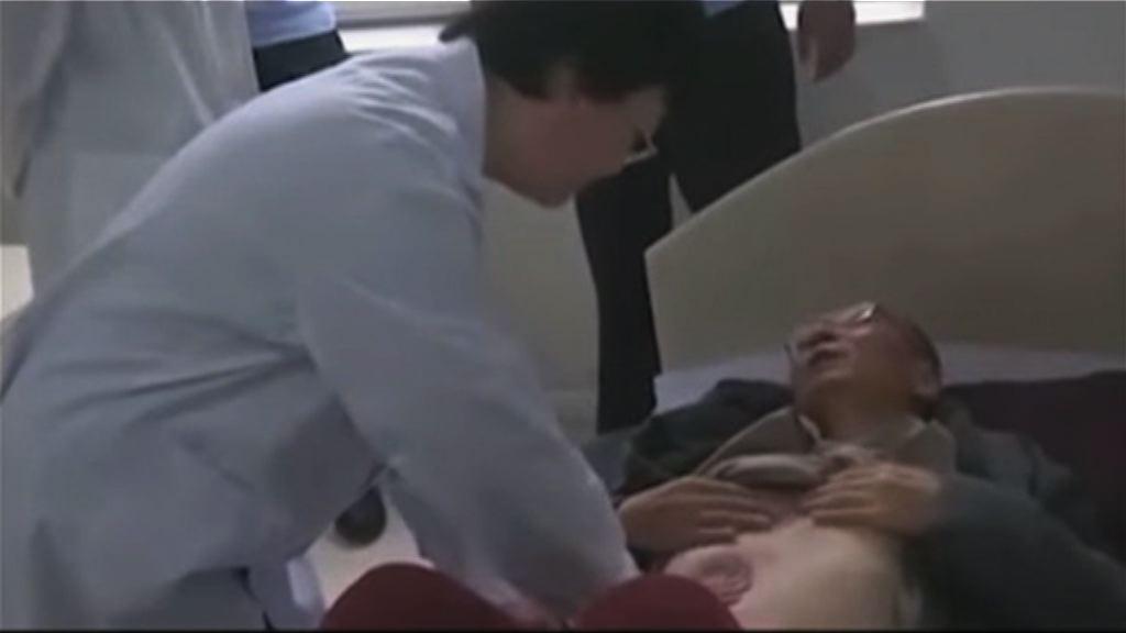 美國及德國專家加入會診劉曉波