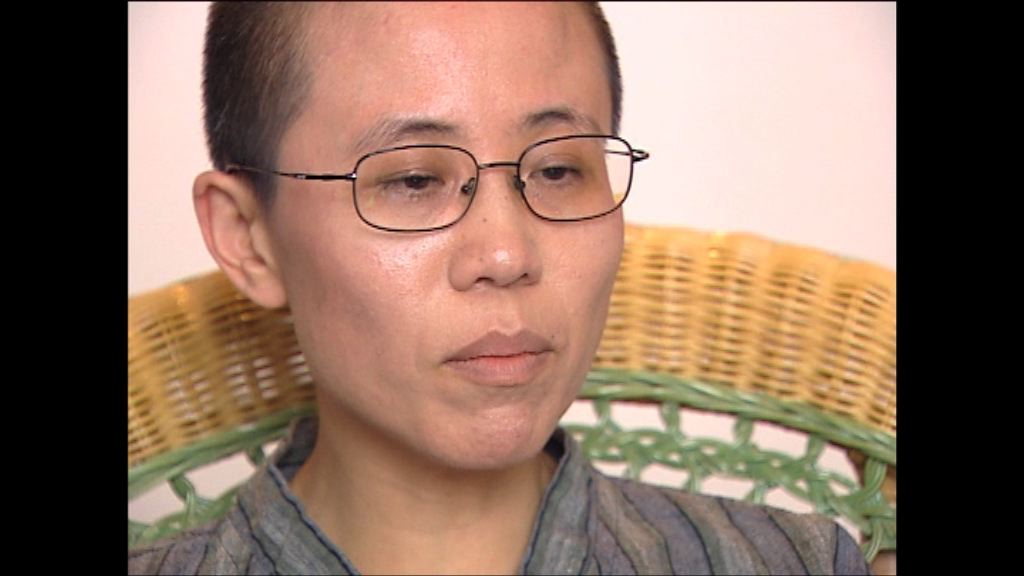 民運信息中心:劉霞在北京渡過聖誕