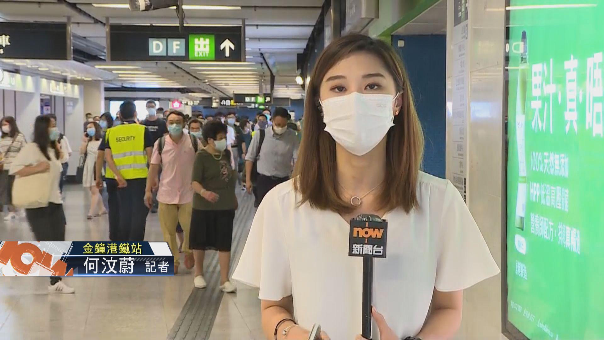 金鐘港鐵站內保安明顯加強