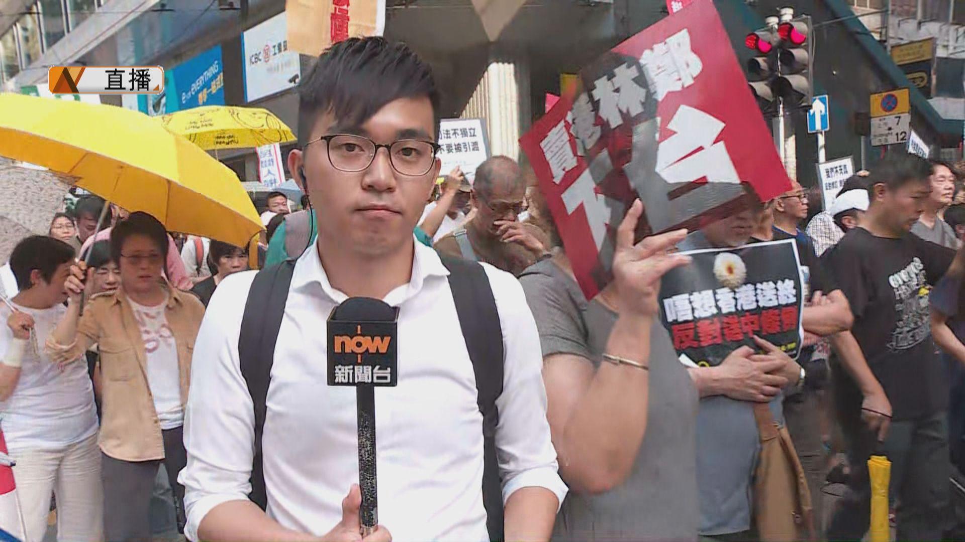 民陣發起遊行反對修訂逃犯條例