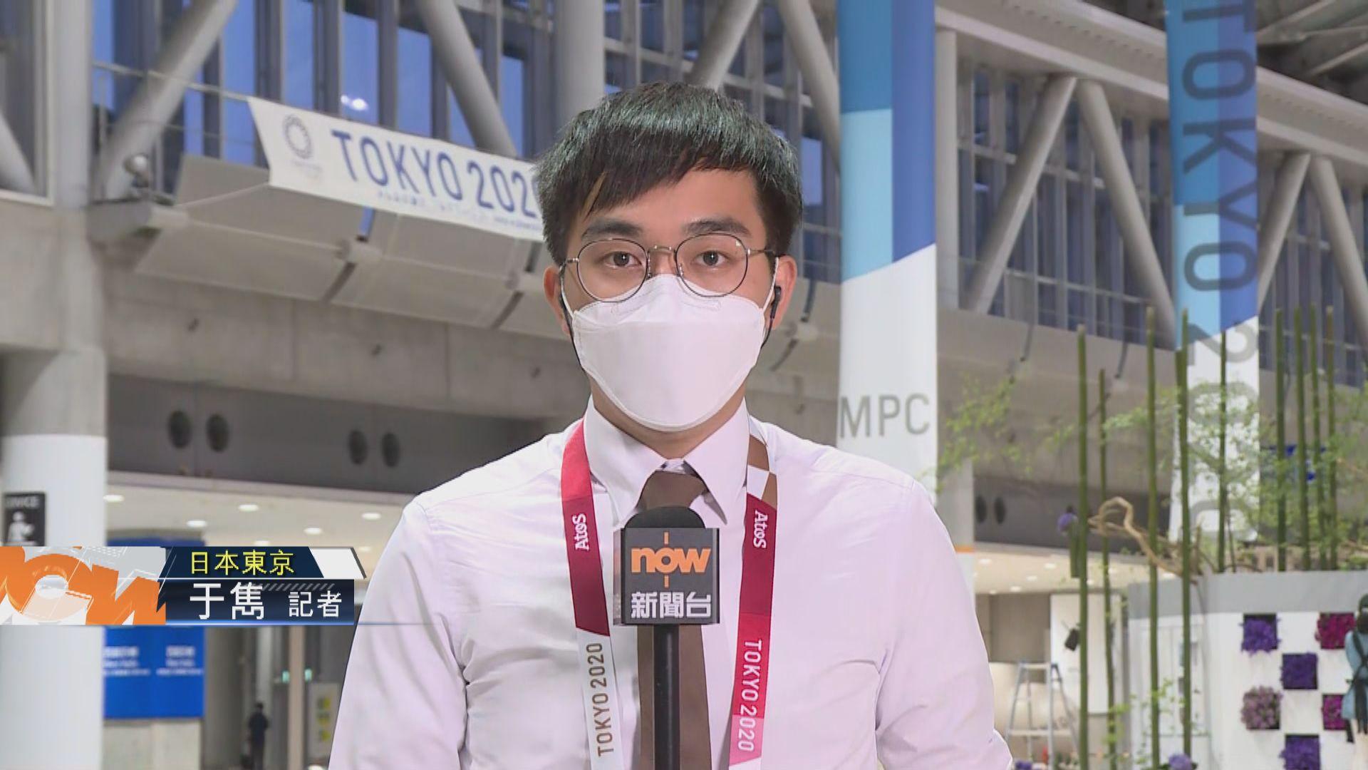 【東京現場報道】選手村首現確診 新聞中心氣氛未見緊張