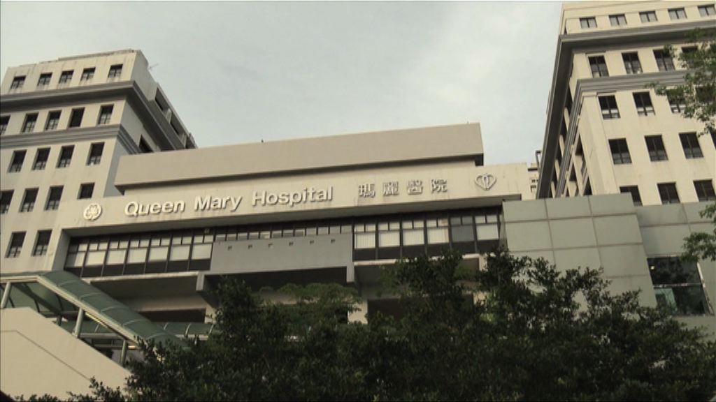 肝衰竭男病人離世 瑪麗醫院指並非醫療風險事件