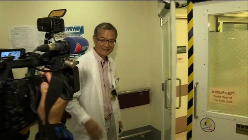 盧寵茂:鄧桂思肺部感染受控