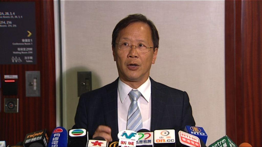鄧桂思事故 郭家麒:醫管局報告為高層卸責