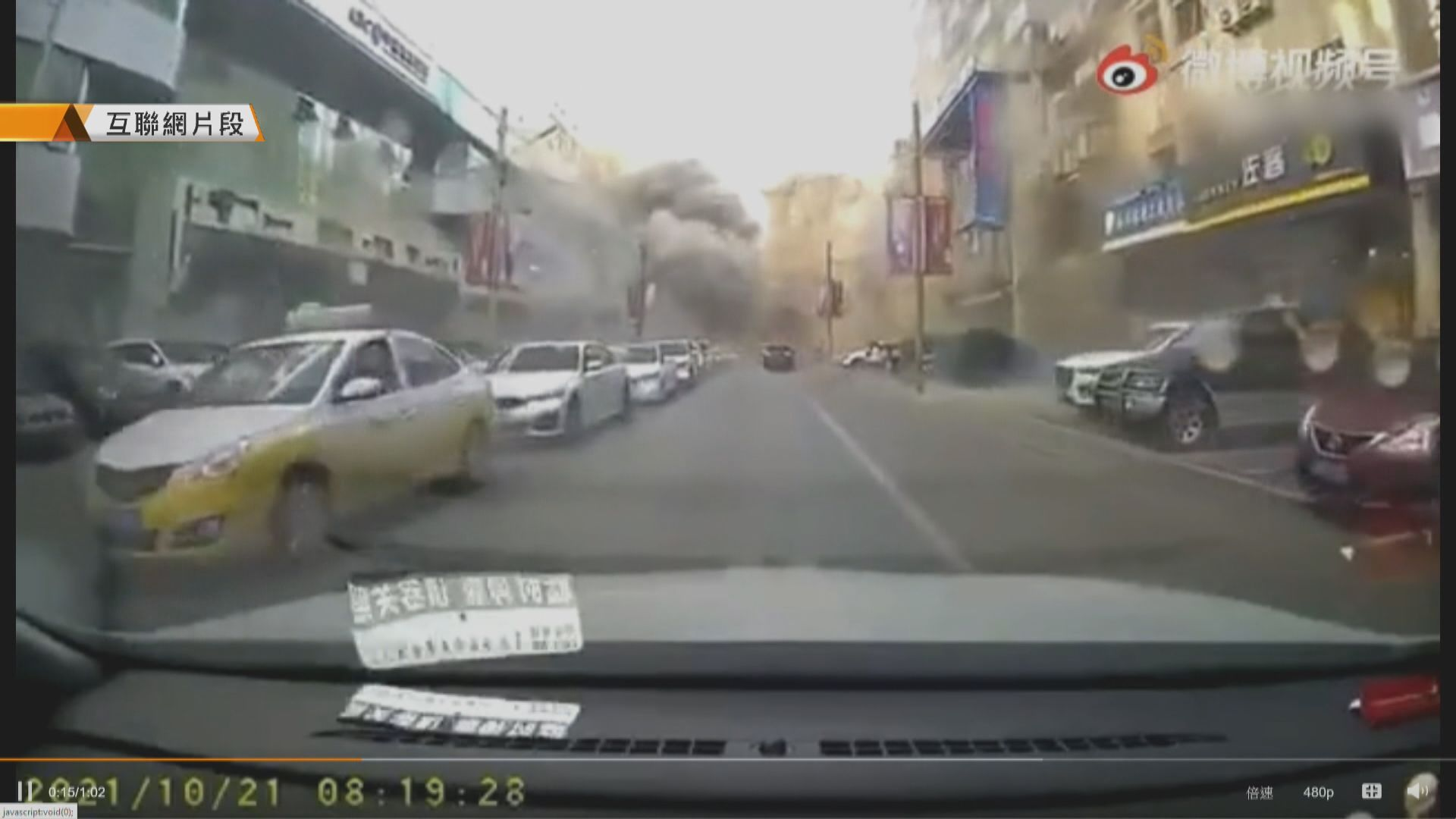 遼寧瀋陽有餐廳懷疑燃氣爆炸 至少4死逾40傷