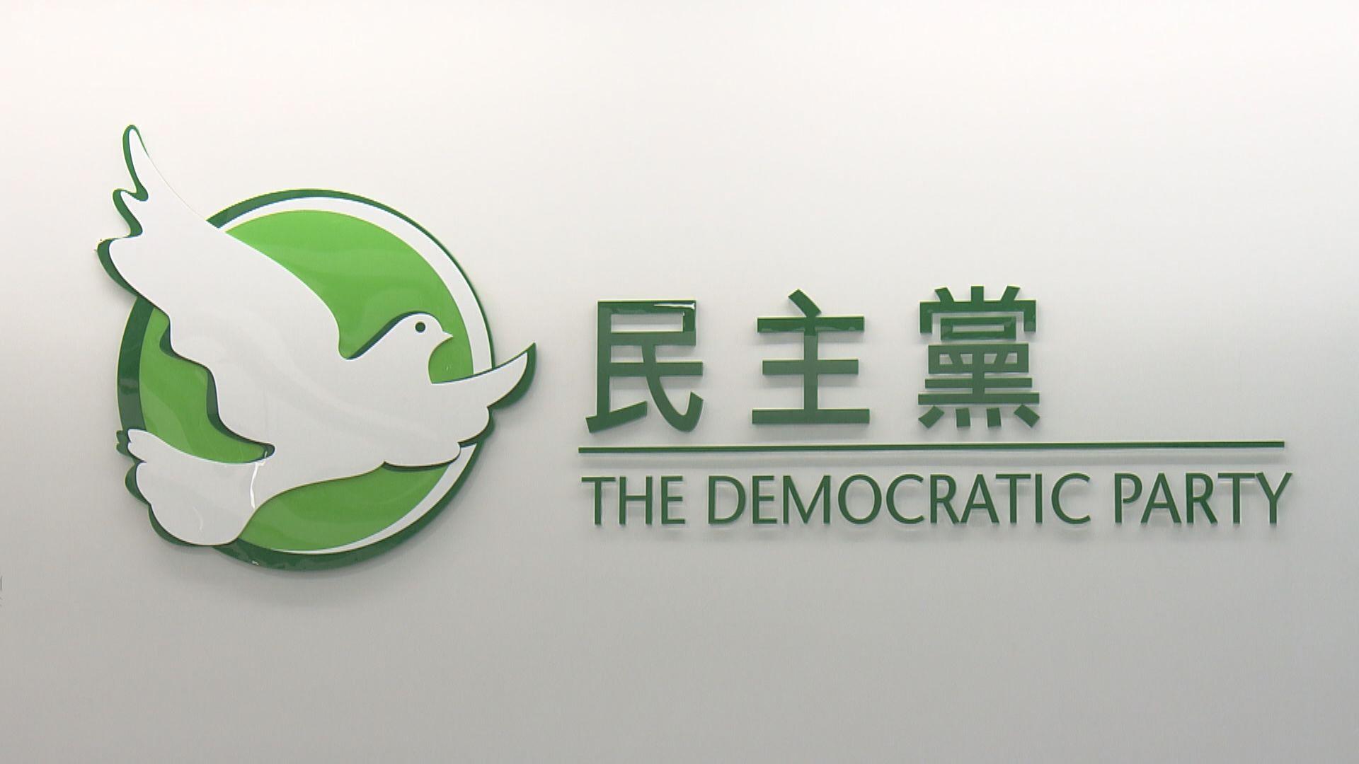 盧文端:若民主黨任由罷選派主導死抱激進對抗路線死不足惜
