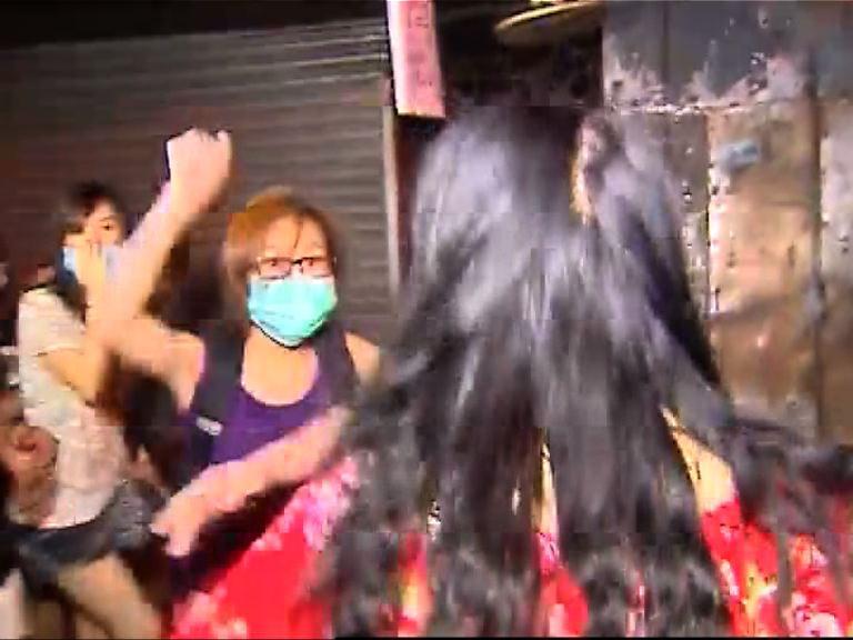本土派集會多次衝突警方曾用胡椒噴霧