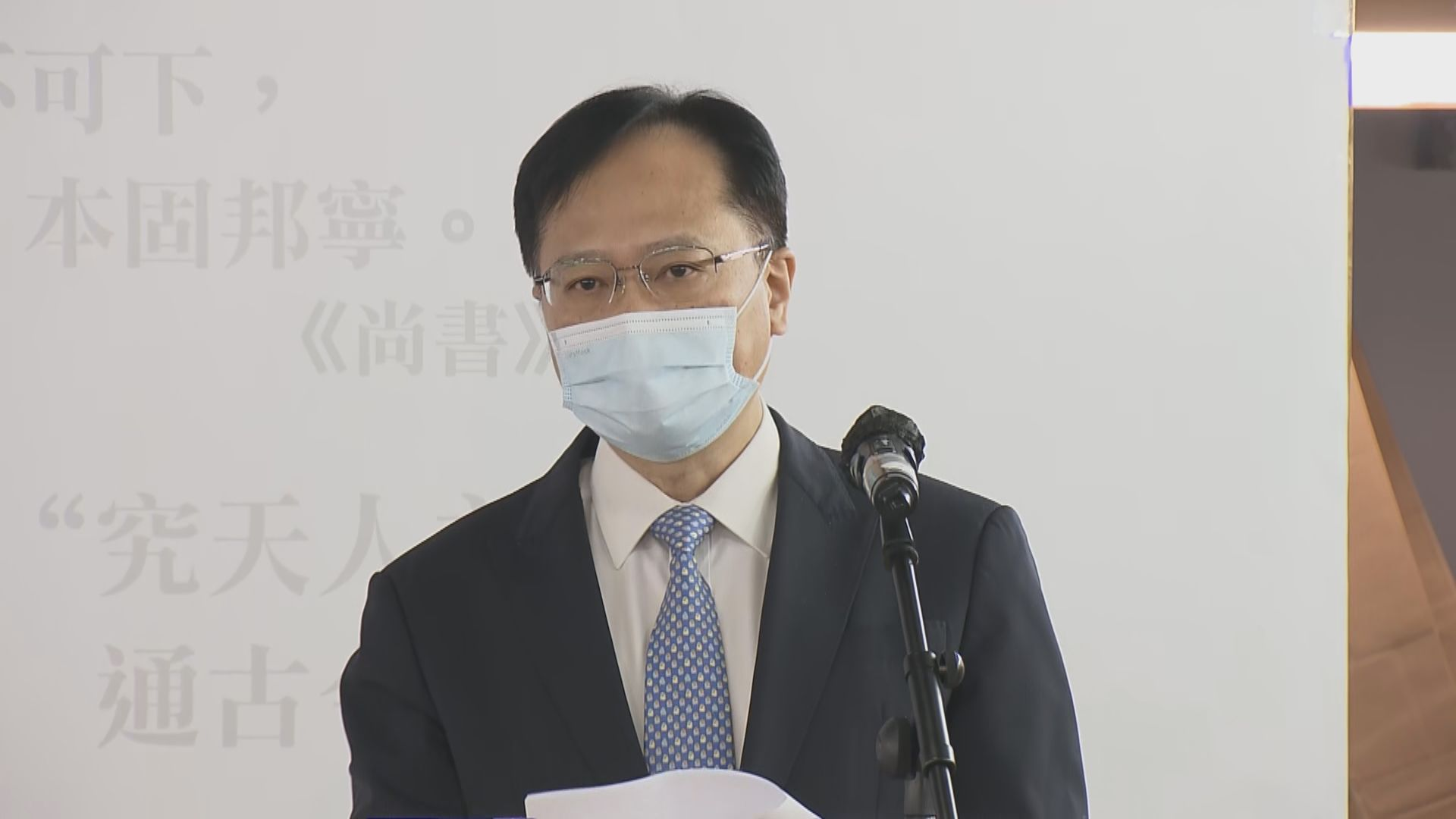 陳冬:中聯辦落區是踐行以人民為中心發展理念