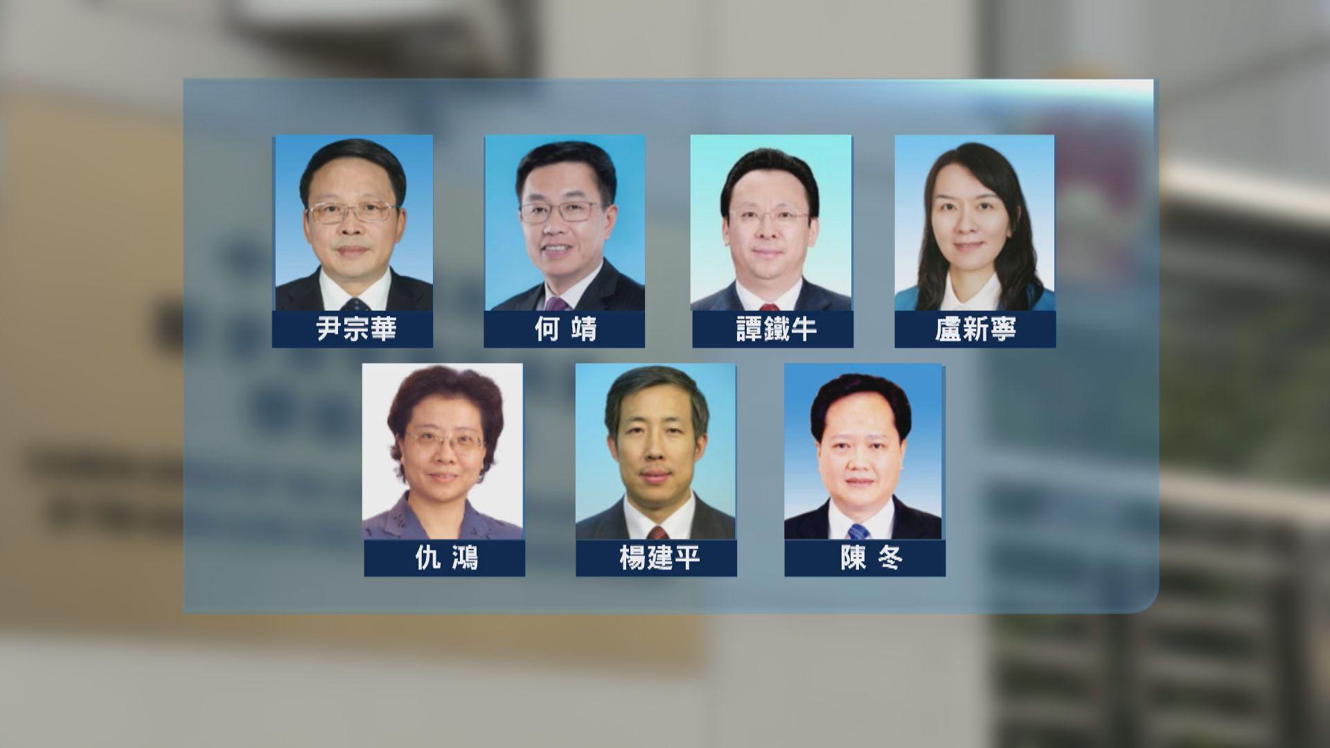 林鄭月娥:美國公然干預中國內政 不能坐視不理