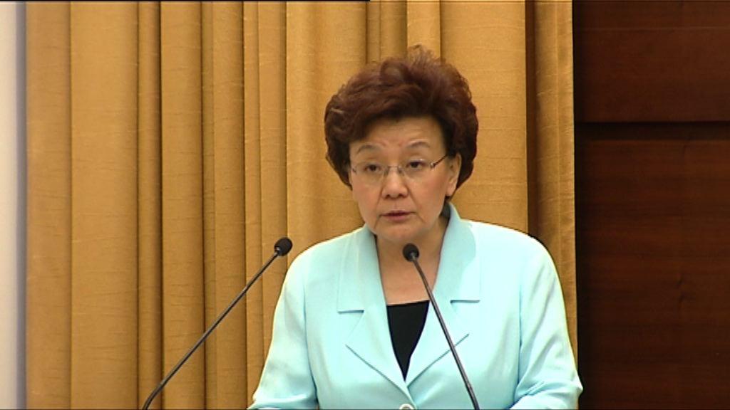中聯辦副主任:港獨不符合一國兩制和基本法