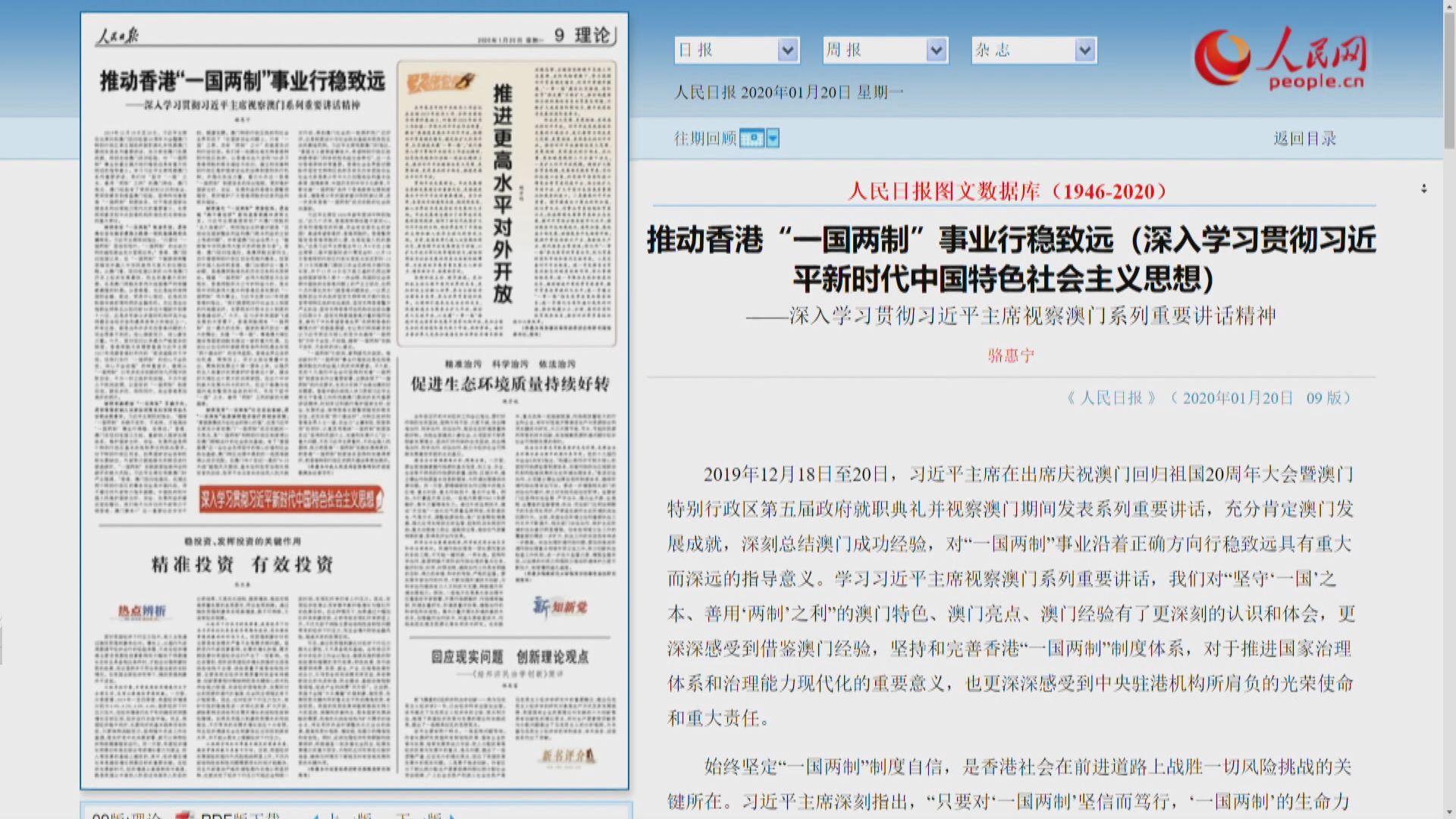 駱惠寧:港國安機制長期缺位 外部勢力可滲透破壞