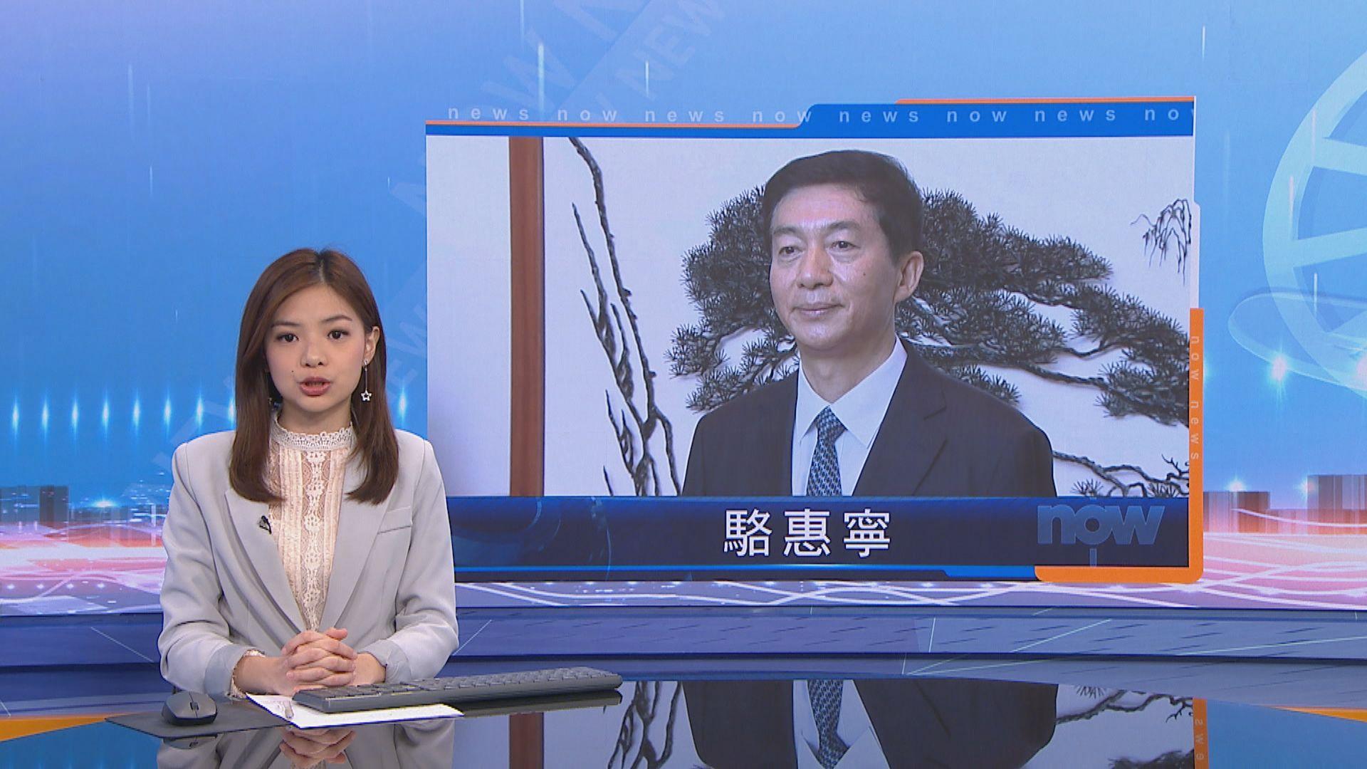 新任中聯辦主任駱惠寧:會真誠做好新使命