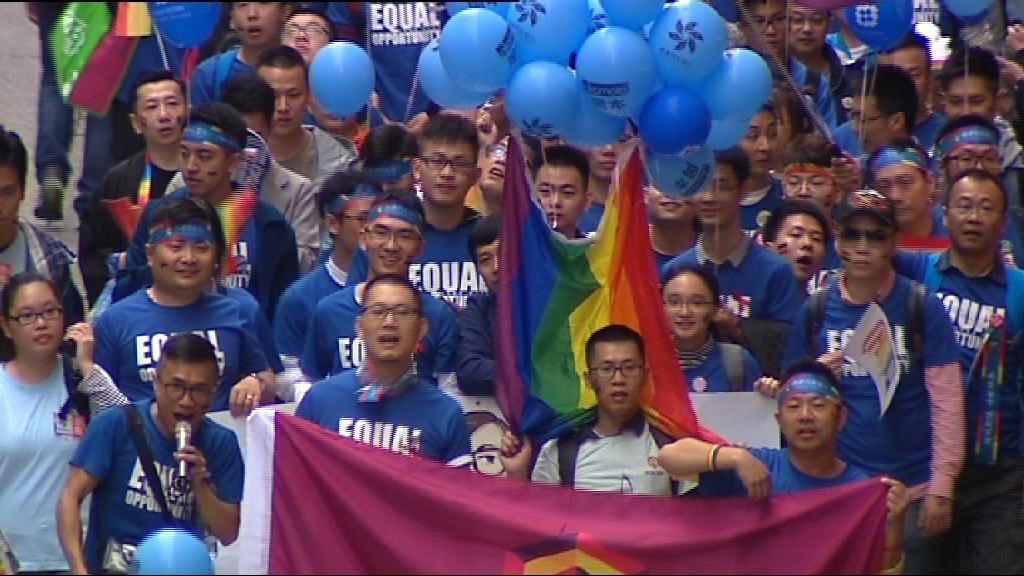 同志平權遊行大會稱約1萬人參與