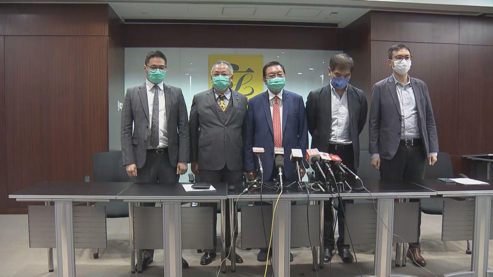 自由黨「關懷基金」向新冠病毒確診者派4000元