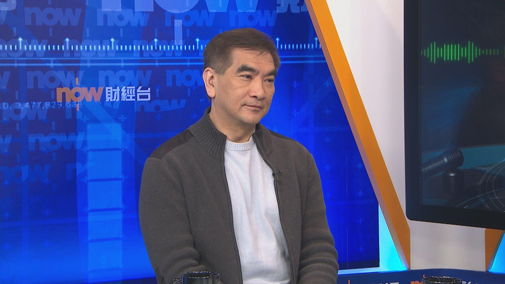 鍾國斌:目前行會制度已失效需重組
