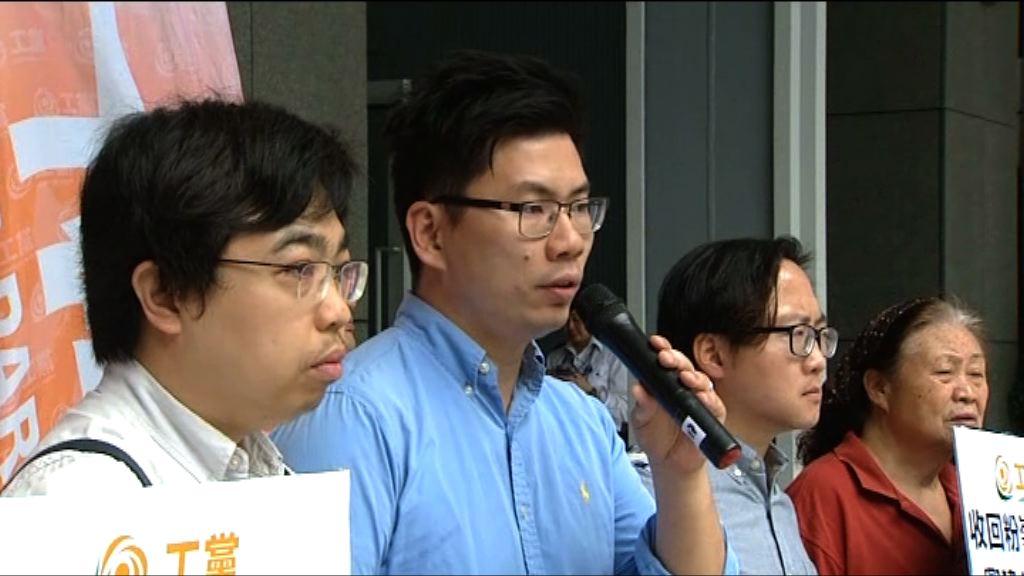 勞工團體質疑總商會建議窒礙落實取消對沖