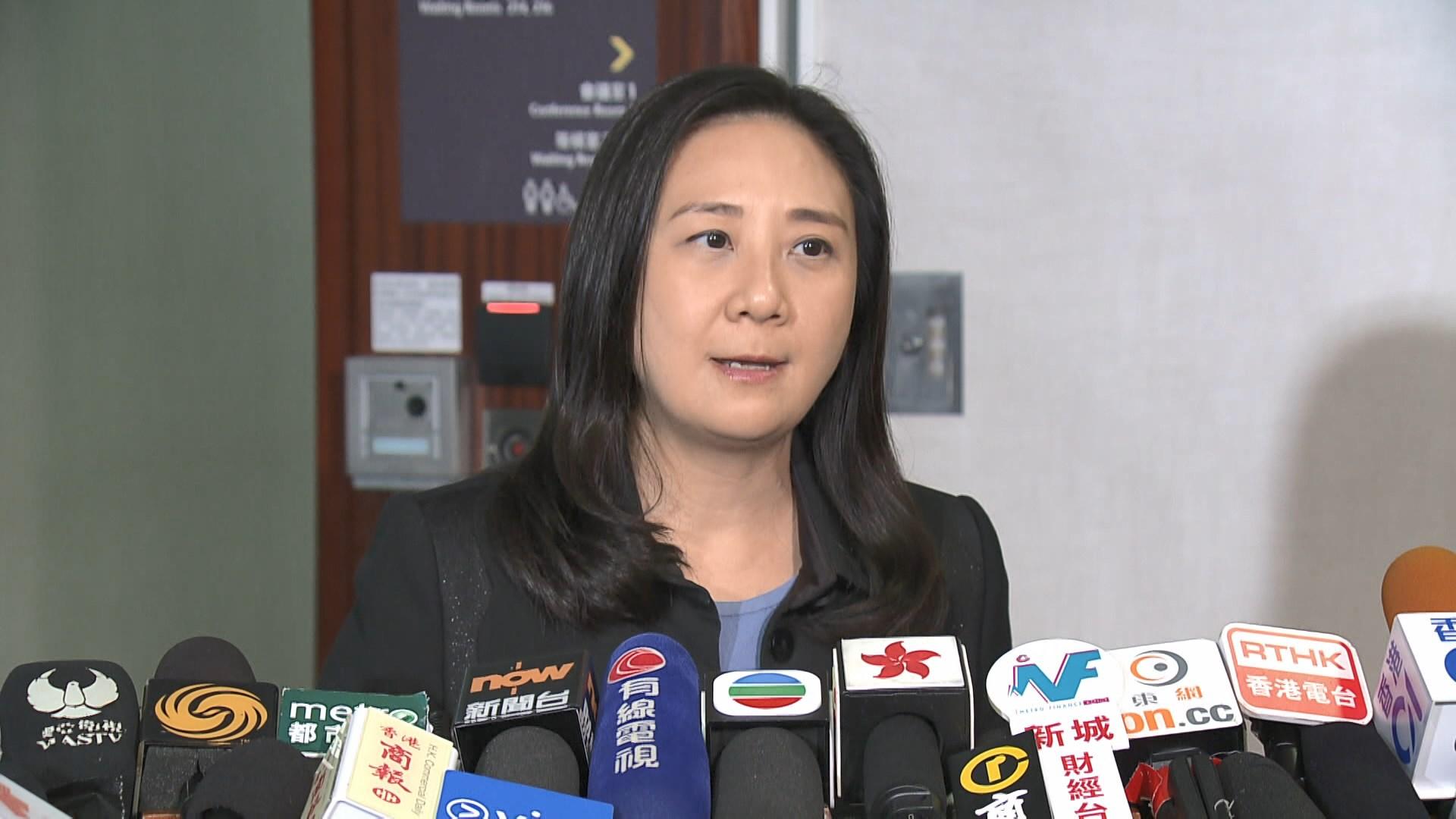 莫乃光葛珮帆支持法改會報告