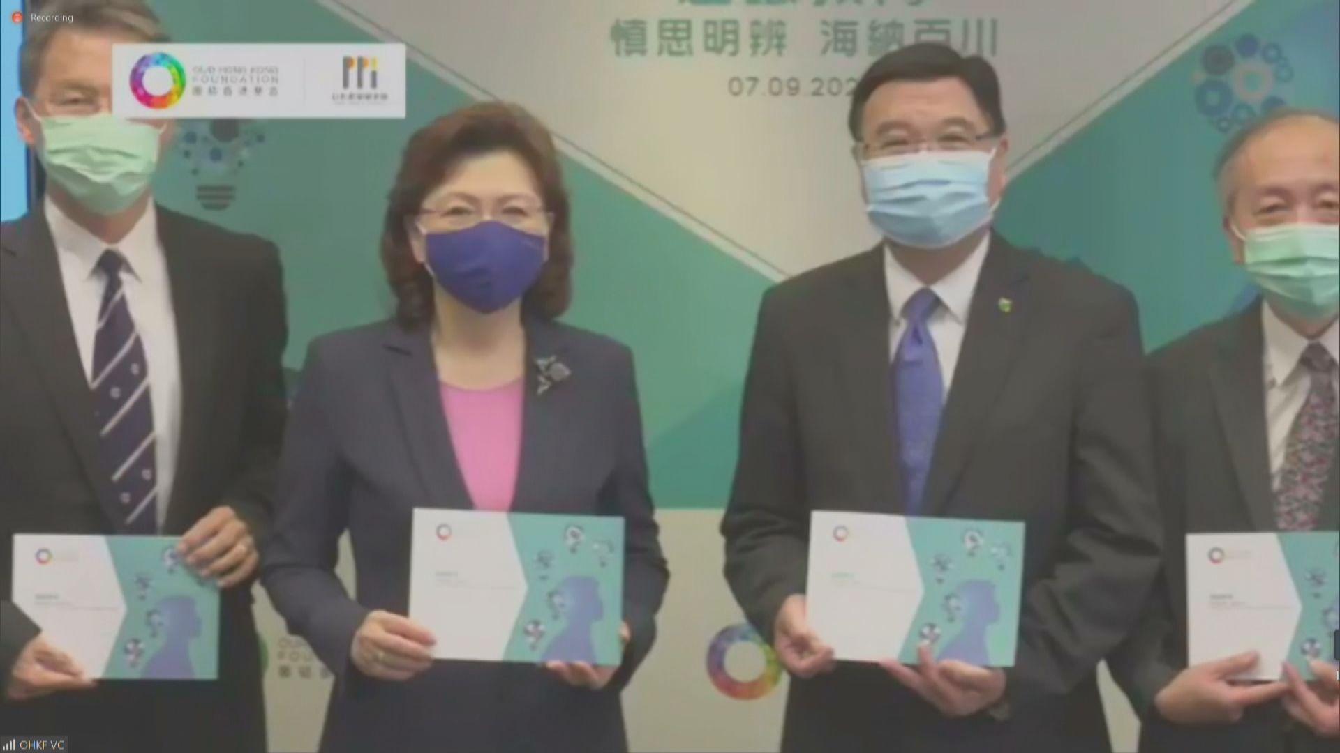 團結香港基金報告稱通識科教材無監管 須公布審核準則