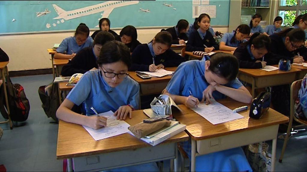 學校課程檢討小組將就整體課程進行檢討