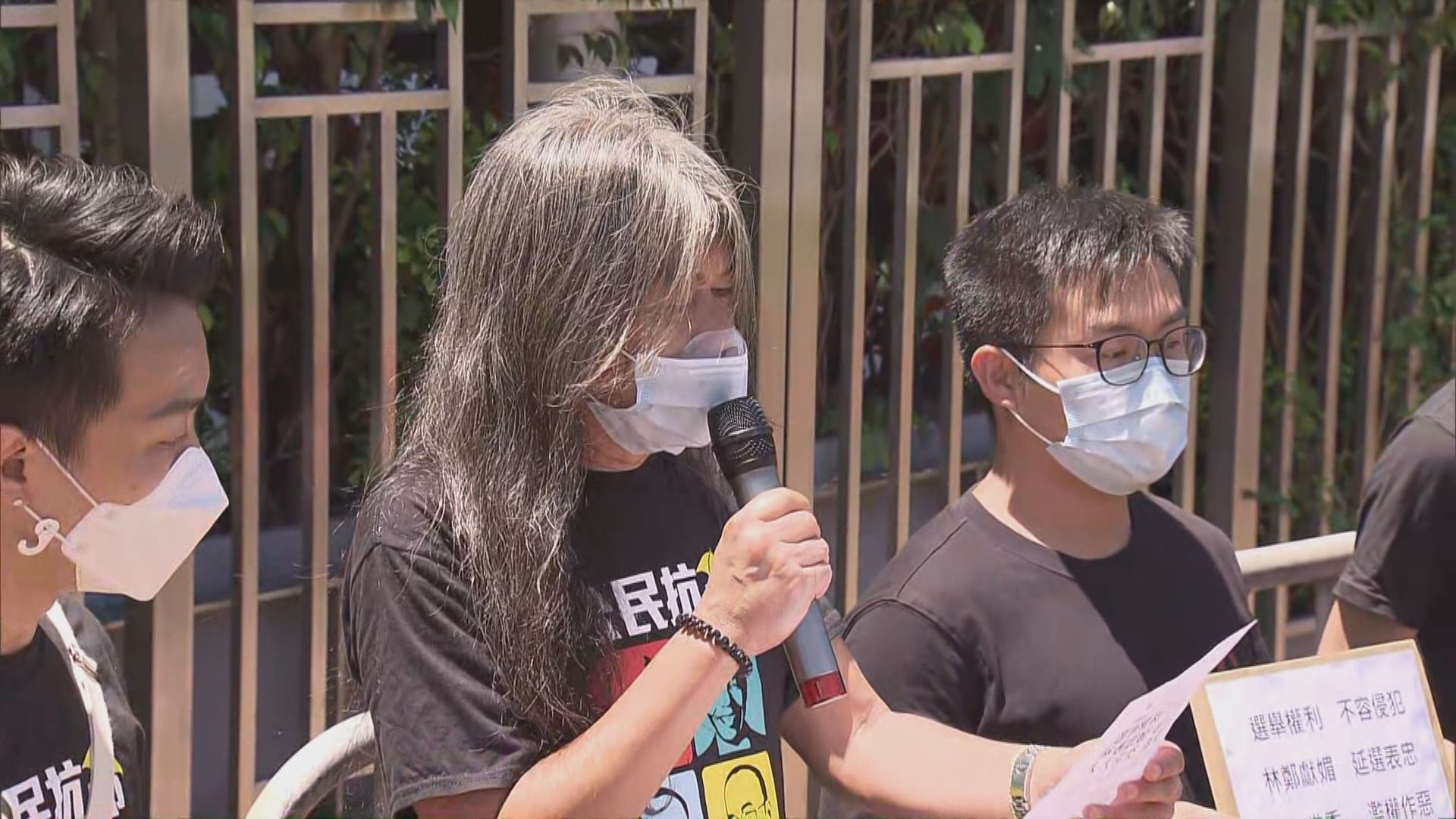 社民連抗議人大討論立法會真空期 被指違限聚令
