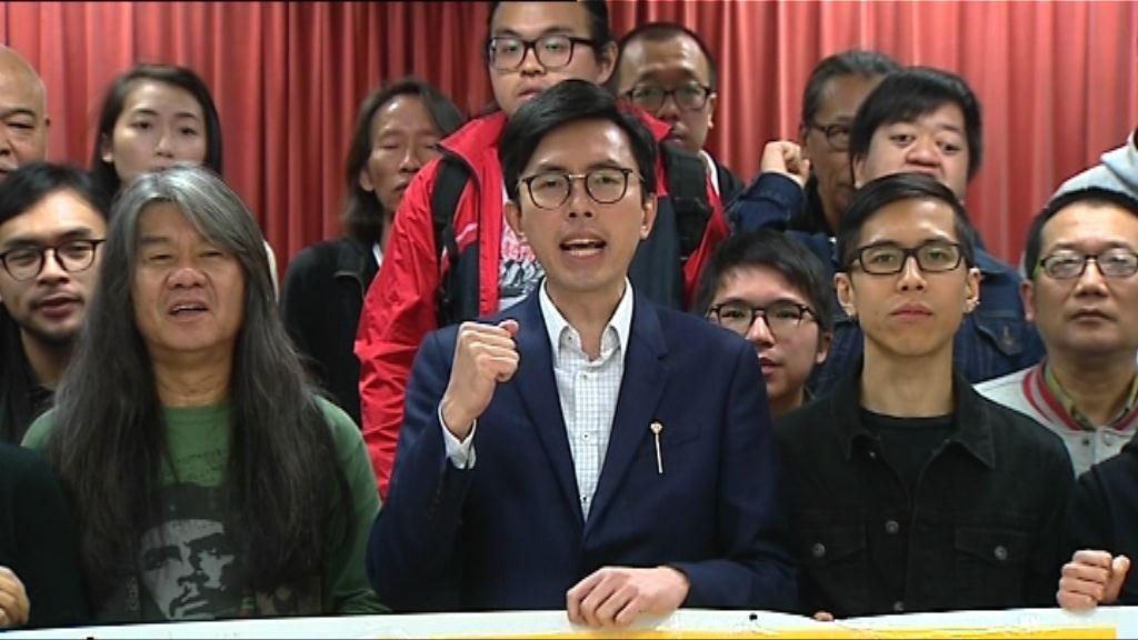 吳文遠黃浩銘連任社民連正副主席